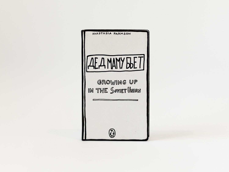book10-mamu-1